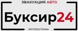 Буксир24, Нижний Новгород Logo